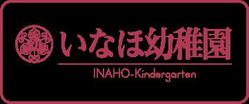 inaho